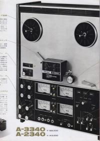 197206TEAC_A3340-2.jpeg