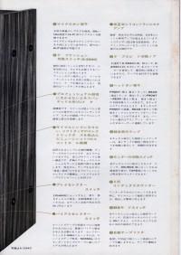 197206TEAC_A3340-3.jpeg