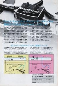 197206TEAC_A3340-4.jpeg