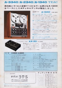 197206TEAC_A3340-5.jpeg