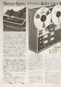 197209TEAC_Total_OT-1.jpeg