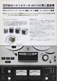 197306TEAC_A4010GSL-1.jpeg