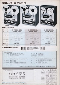 197306TEAC_A4010GSL-3.jpeg