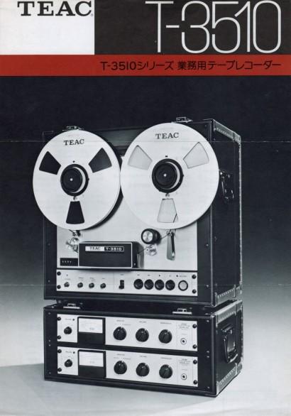 197310TEAC_T3510-0.jpeg