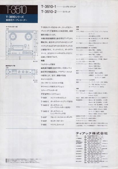 197310TEAC_T3510-1.jpeg