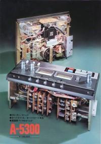 197311TEAC_A5300-1.jpeg