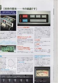 197311TEAC_A5300-3.jpeg