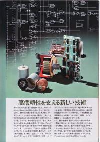 197311TEAC_A5300-4.jpeg