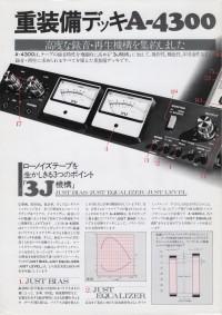 197402TEAC_A4300-1.jpeg