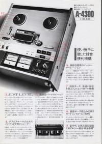 197402TEAC_A4300-2.jpeg
