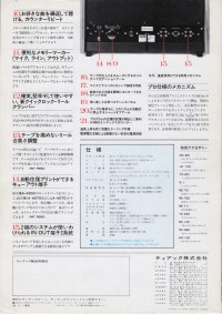 197402TEAC_A4300-3.jpeg