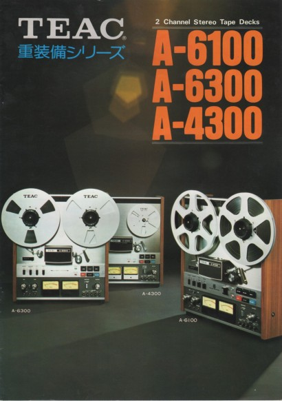 197405TEAC_Total_OT-0.jpeg