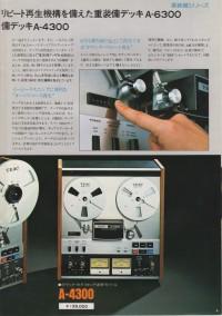 197405TEAC_Total_OT-4.jpeg