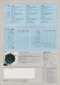 197405TEAC_Total_OT-7.jpeg