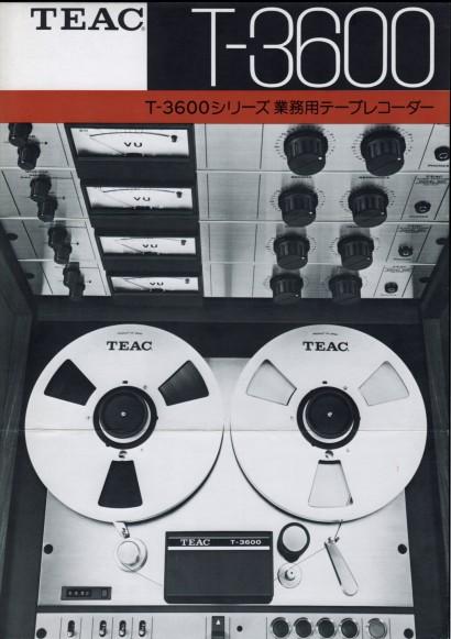 197407TEAC_T3600-0.jpeg