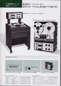 197407TEAC_T3600-2.jpeg