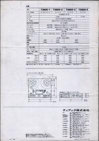 197407TEAC_T3600-3.jpeg