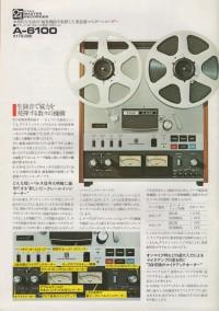 197410TEAC_Total1_OT-3.jpeg