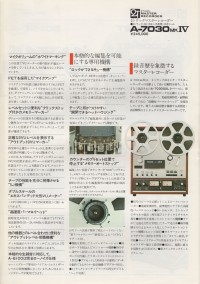 197410TEAC_Total1_OT-4.jpeg