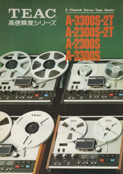 197410TEAC_Total2_OT-0.jpeg