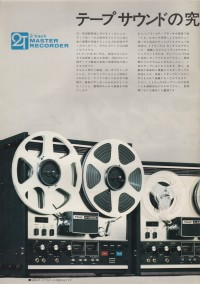 197410TEAC_Total2_OT-1.jpeg