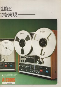 197410TEAC_Total2_OT-4.jpeg