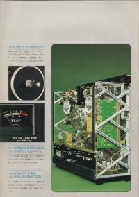 197410TEAC_Total2_OT-6.jpeg