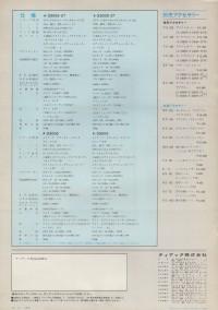 197410TEAC_Total2_OT-7.jpeg