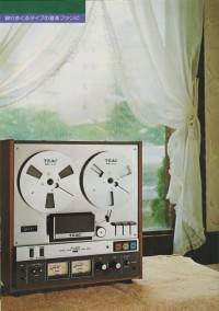 197411TEAC_Total_TT-3.jpeg
