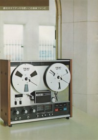 197411TEAC_Total_TT-5.jpeg