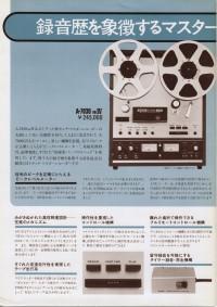 197501TEAC_A7030IV-1.jpeg