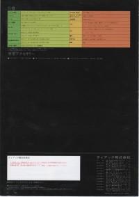 197501TEAC_A7030IV-3.jpeg