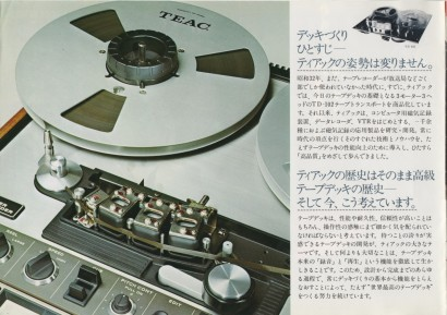 197505TEaC_Total_OT-1.jpeg