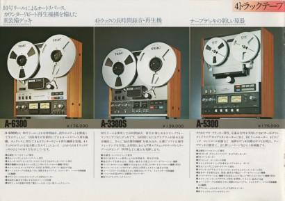 197505TEaC_Total_OT-3.jpeg