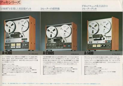 197505TEaC_Total_OT-4.jpeg