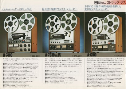 197505TEaC_Total_OT-5.jpeg