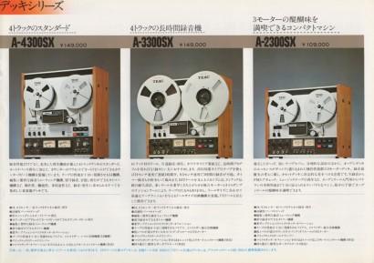 197606TEAC_Total_OT-4.jpeg