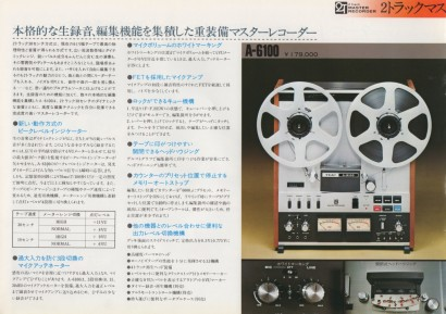 197606TEAC_Total_OT-5.jpeg
