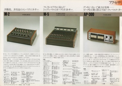 197606TEAC_Total_OT-9.jpeg