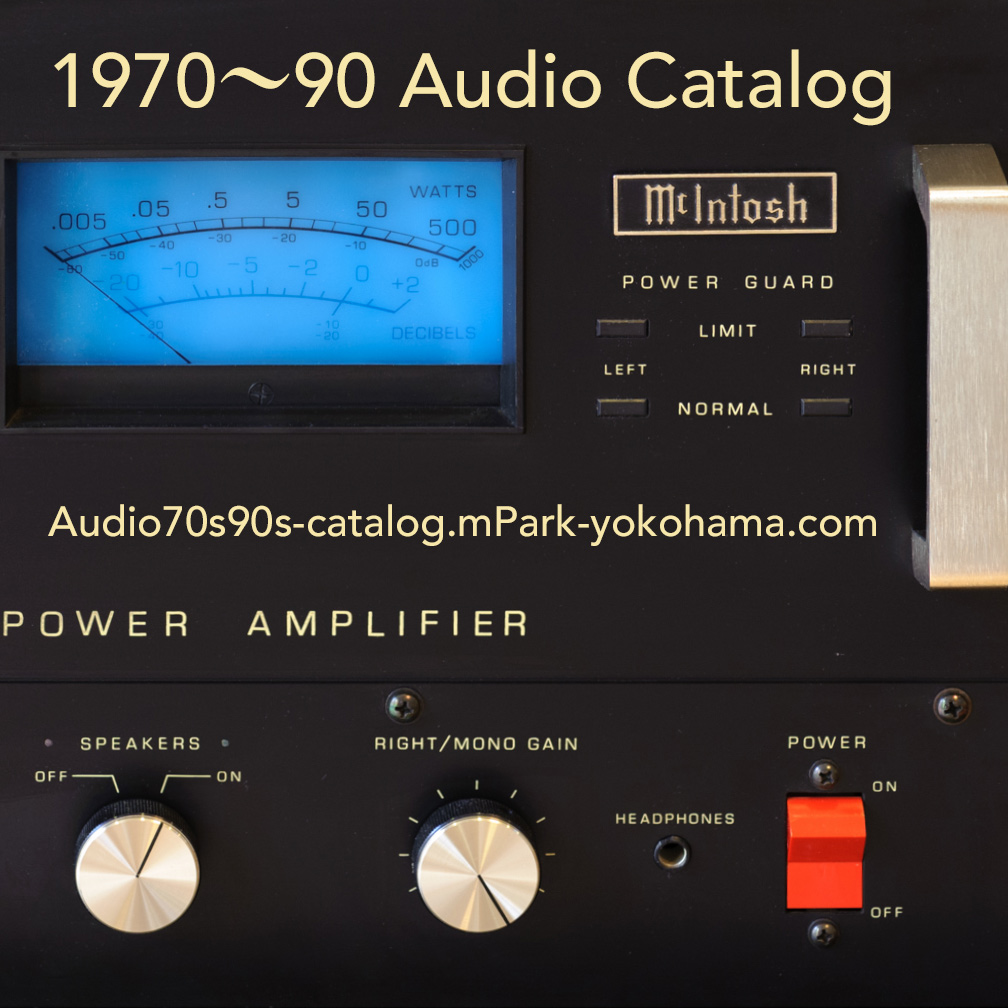 Top - 70's~90's Audio Catalog
