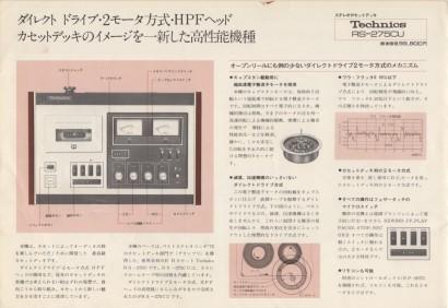 197303CS02.jpeg