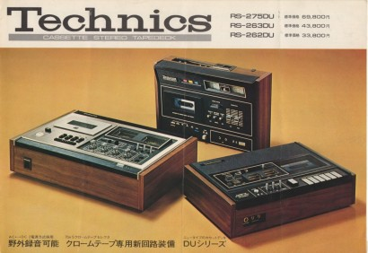 197305CS01.jpeg