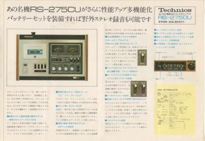 197305CS05.jpeg