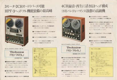 197308CS02.jpeg