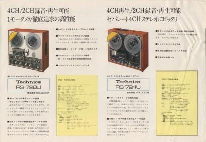 197308CS03.jpeg