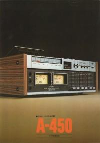 197310TEAC_A4502.jpeg