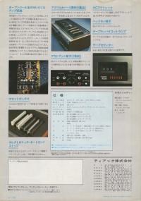 197310TEAC_A4506.jpeg
