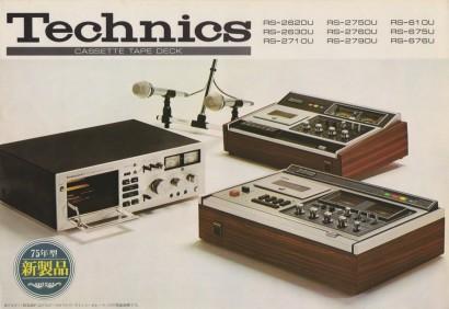 197410CS01.jpeg