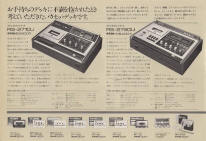 197410CS02.jpeg