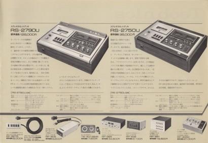 197410CS03.jpeg